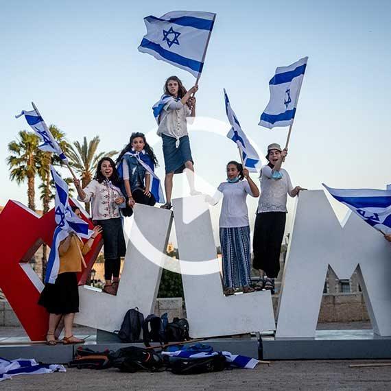חגיגות יום ירושלים, בשבוע שעבר