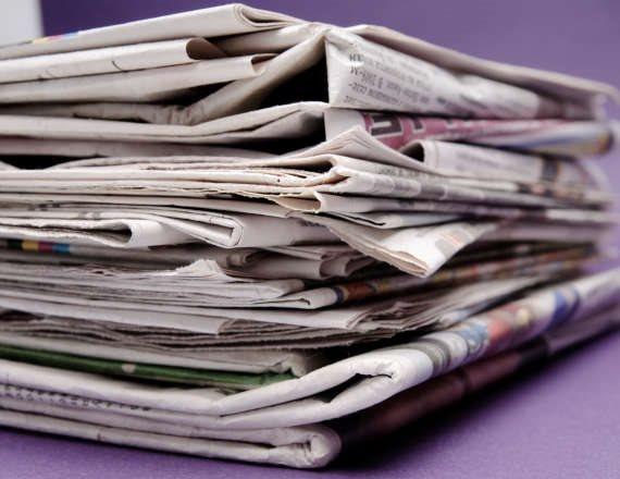 מי רוצה לקרוא עיתון?