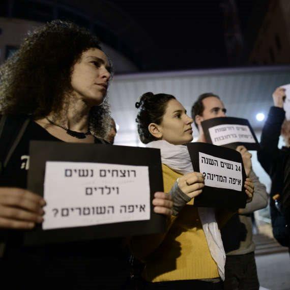הפגנות נגד רצח נשים