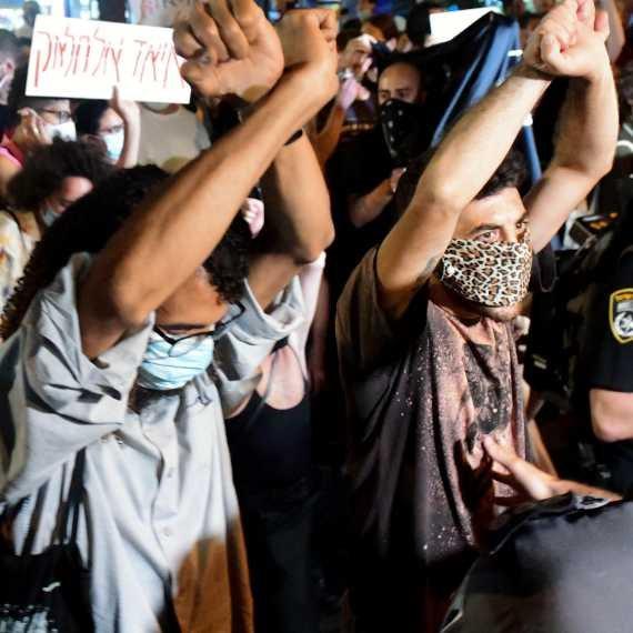 הפגנה נגד הסיפוח, אמש (שבת) בכיכר רבין
