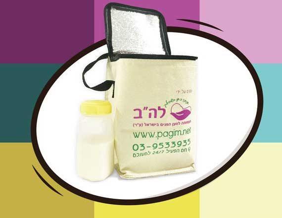 חלב אם יכול למנוע את המחלה במעיים
