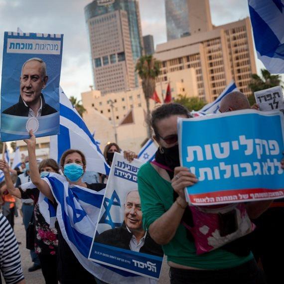 הפגנת המחאה נגד מערכת המשפט