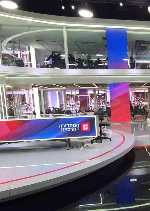 אולפן 'חדשות 13'
