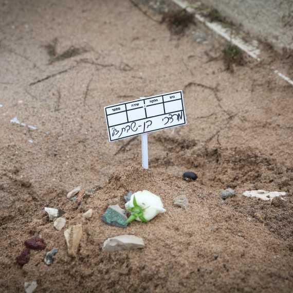"""קברו של מוטי בן שבת ז""""ל"""