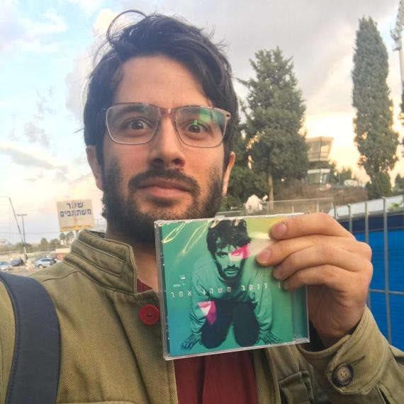 רן דנקר והאלבום החדש