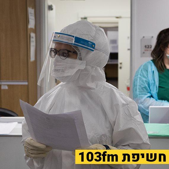 בית החולים 'מעייני הישועה', למצולמים אין קשר לכתבה