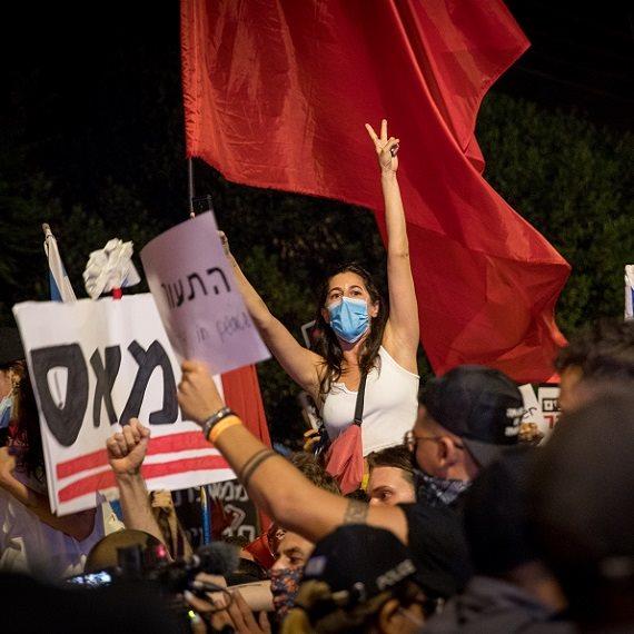 מתוך הפגנת המחאה