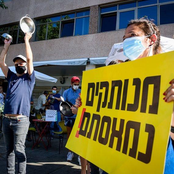 הפגנות המחאה של המסעדנים