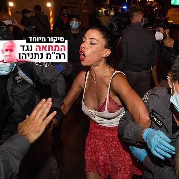 ההפגנות בירושלים, בשבוע שעבר