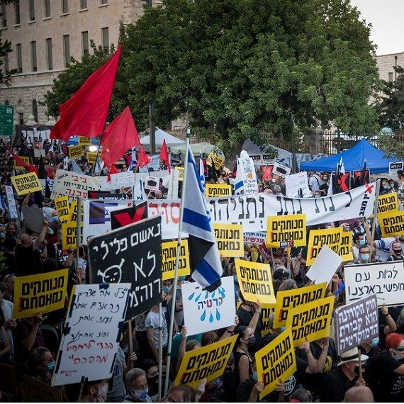 הפגנת מחאה מול מעון ראש הממשלה