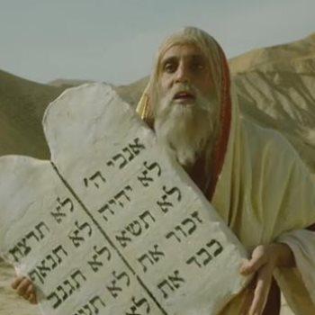 'היהודים באים'
