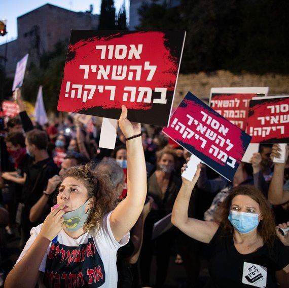"""מפגינים למען התרבות מול מעון רה""""מ"""