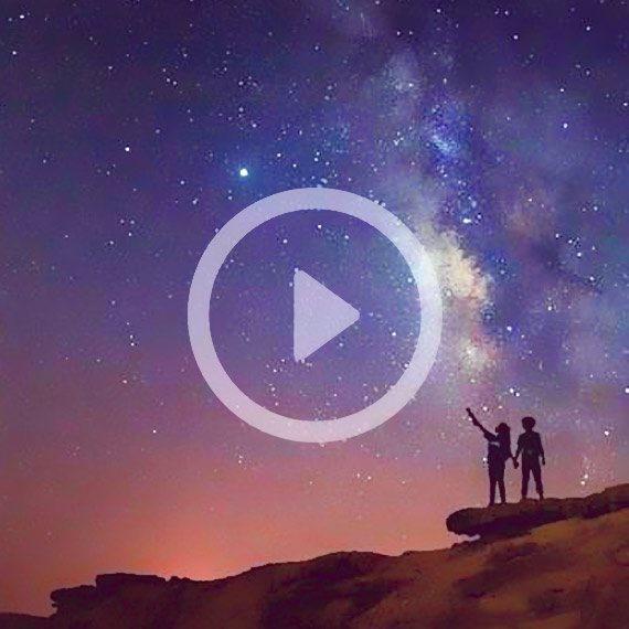 תצפיות כוכבים בערבה, בסוף השבוע האחרון