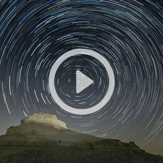 תצפית כוכבים בים המלח, 2018