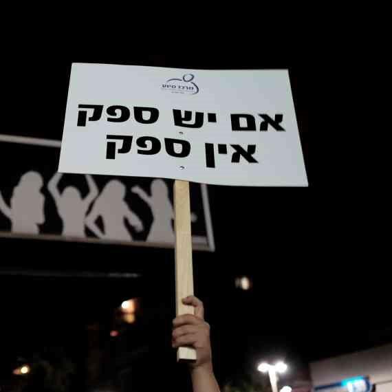 מתוך המחאה נגד עבירות מין