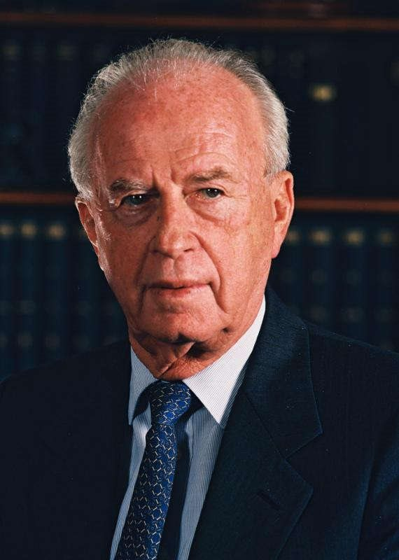 """ראש הממשלה יצחק רבין ז""""ל"""