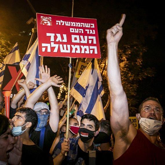 הפגנות המחאה מול מעון ראש הממשלה. למצולמים אין קשר לנאמר