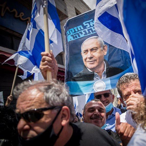 הפגנת תמיכה בראש הממשלה