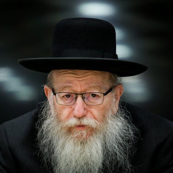 השר לשעבר, יעקב ליצמן