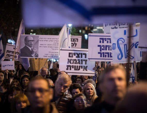 צילום ארכיון - הפגנה