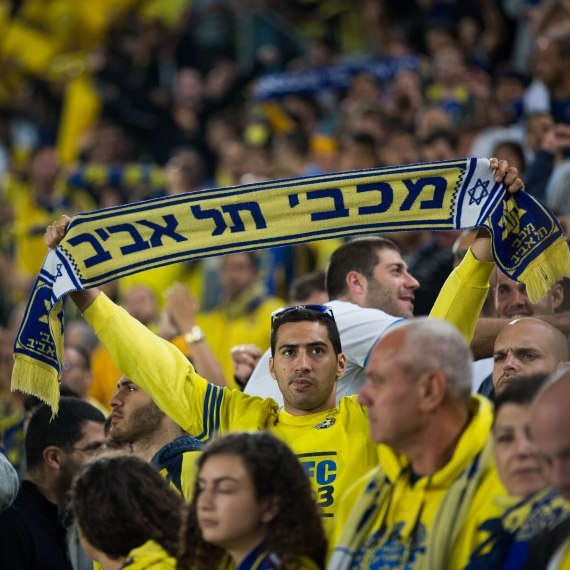 האוהדים מרוצים. מכבי תל אביב