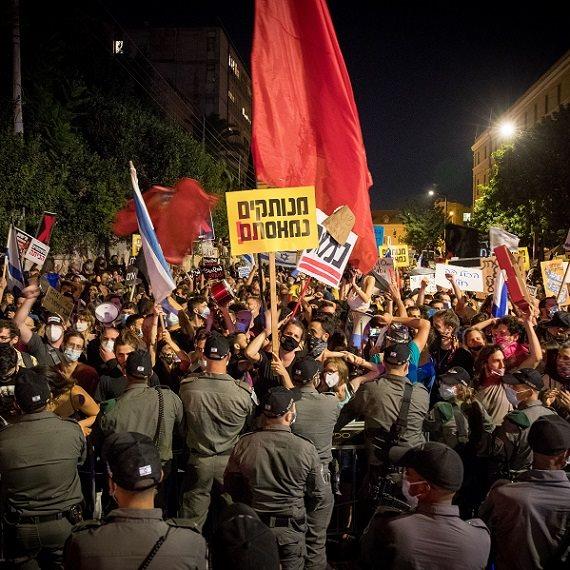 הפגנות המחאה מול מעון ראש הממשלה.