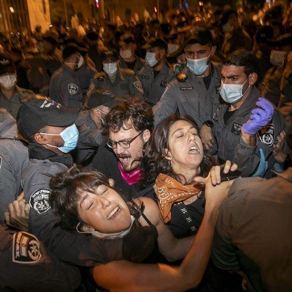 ההפגנות בבלפור יוגבלו