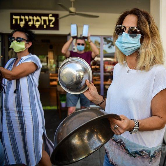 הפגנות המחאה נגד סגירת המסעדות