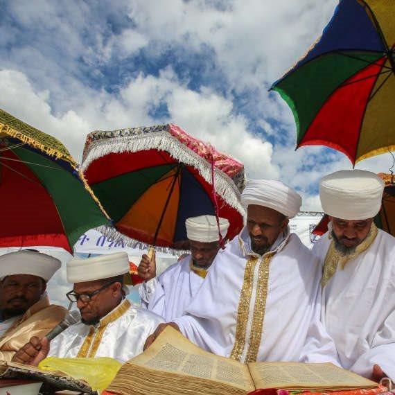 בני המגזר האתיופי