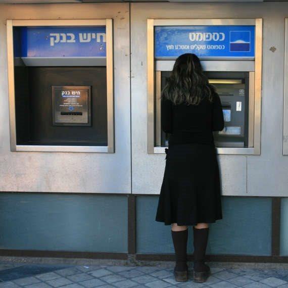 עלייה בשכר חברי הכנסת