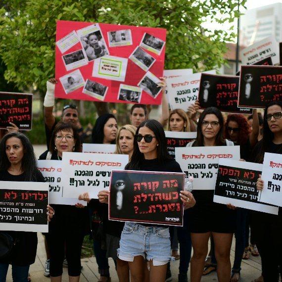 מחאת האימהות נגד האלימות בגני הילדים