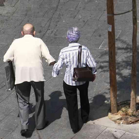 ילדי רמת אביב למען הקשישי
