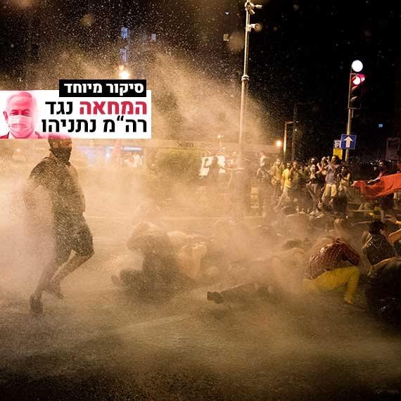 """הפגנות המחאה מול מעון רה""""מ. למצולמים אין קשר לנאמר"""