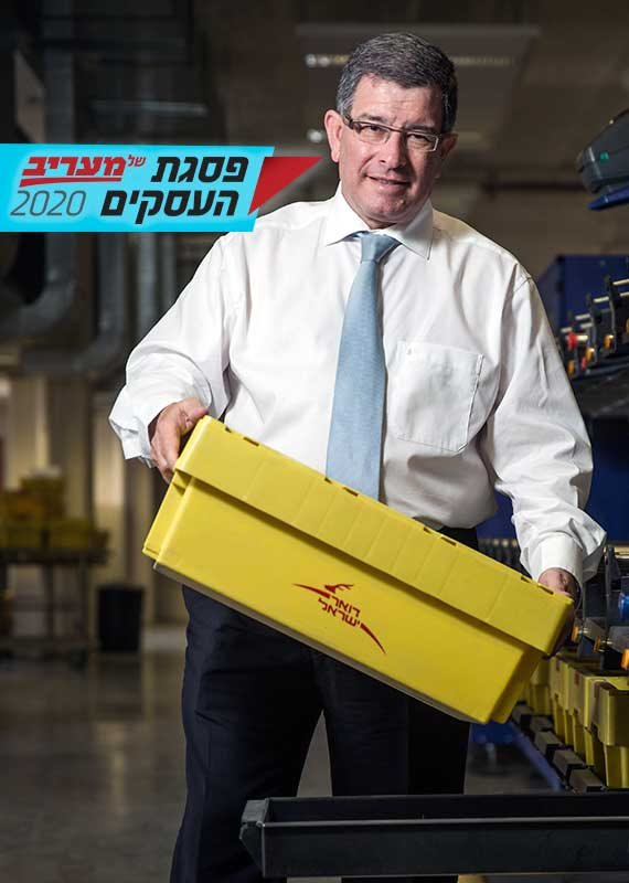 """לא מפסיקים לקנות. מנכ""""ל דואר ישראל, דני גולדשטיין"""