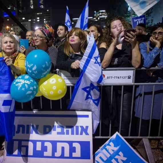 הפגנות התמיכה בראש הממשלה