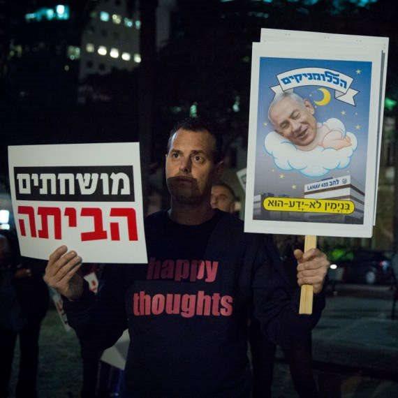 הפגנות המחאה ברחבי הארץ