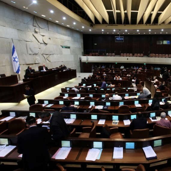 כנסת ישראל בדרך לפיזור