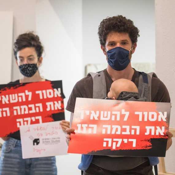 האומנים מפגינים בעקבות המשבר הכלכלי