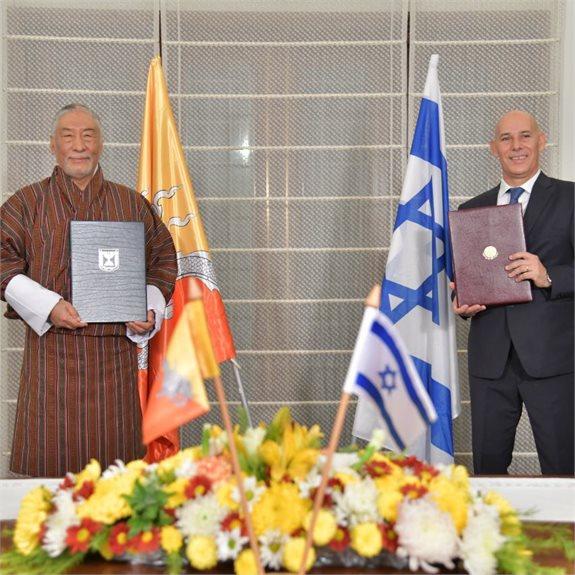 כינון היחסים בין ישראל לבהוטן