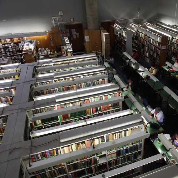 הספרייה הלאומית (אילוסטרציה)