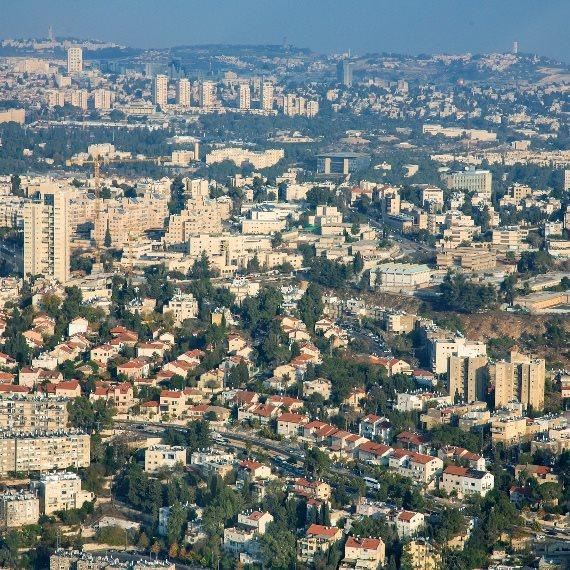 הנוף של ירושלים