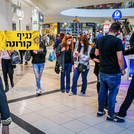 מצבם החמור של הקניונים בישראל (למצולמים אין קשר לכתבה)