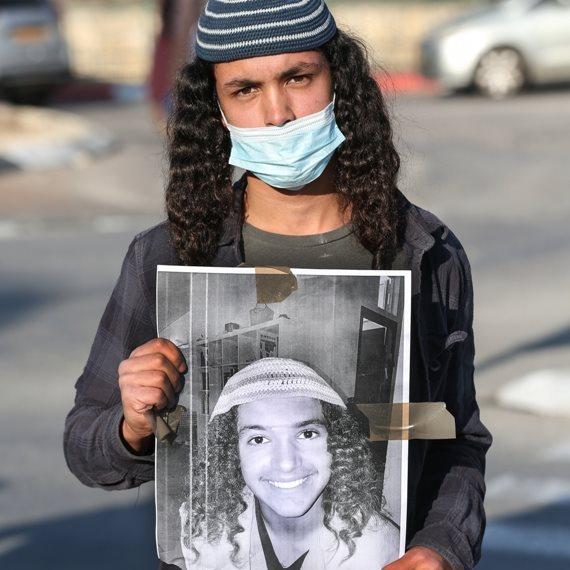 הפגנת מחאה על מותו של אהוביה סנדק