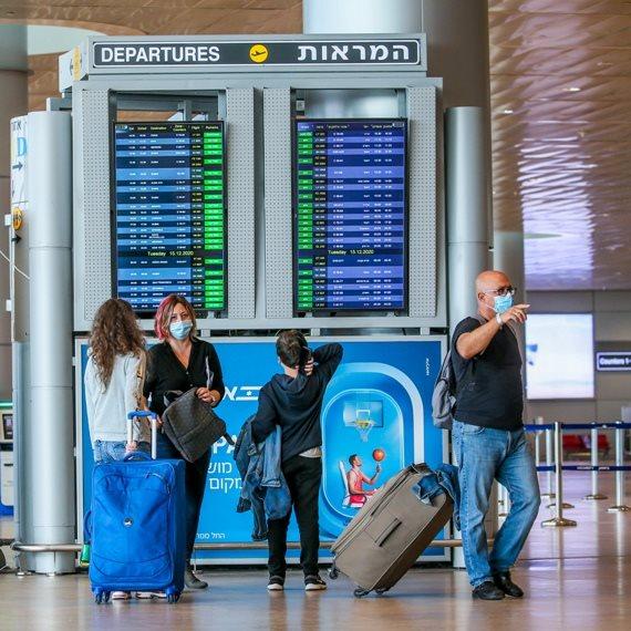 טיסת הקורונה בדרך לישראל