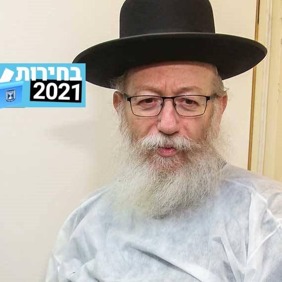 """ח""""כ יעקב ליצמן"""