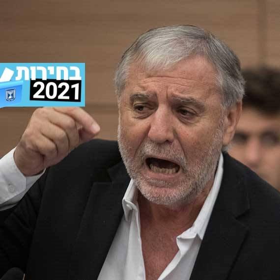 """ח""""כ מאיר כהן"""