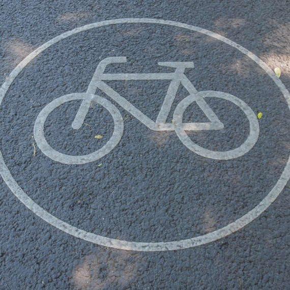 """""""אופניים!"""""""