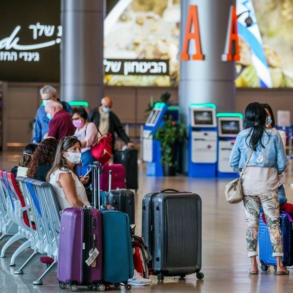 נמל התעופה בן גוריון - צילום ארכיון