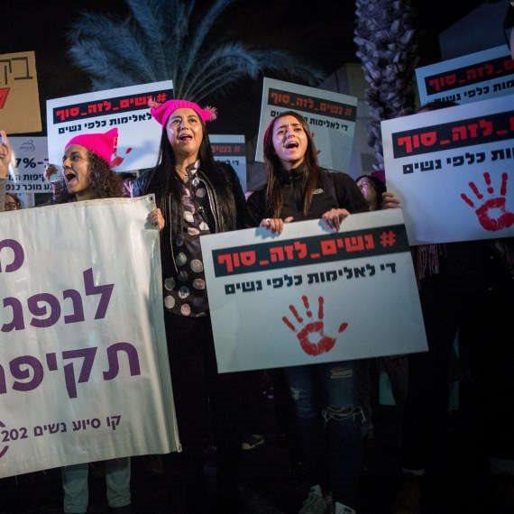 מתוך הפגנה בנושא אלימות נגד נשים