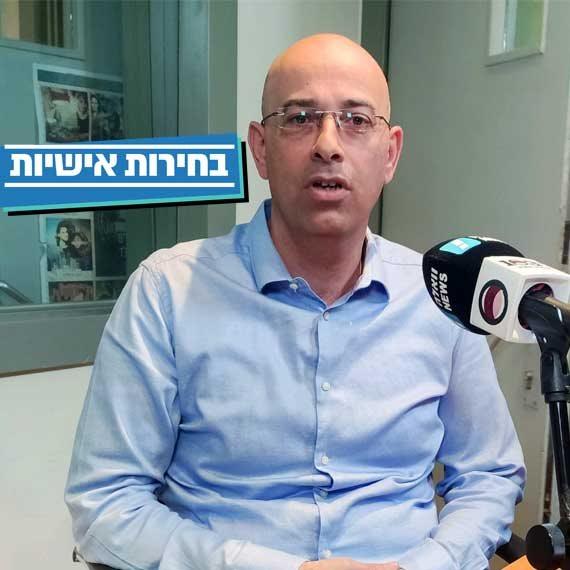 """""""סדר וניקיון בכלכלה הישראלית"""". זליכה באולפן"""